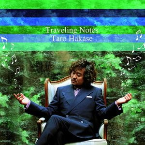Immagine per 'Traveling Notes'