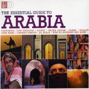 Image for 'The Essential Guide to Arabia'