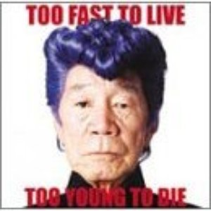 Image for 'TOO FAST TO LIVE TOO YOUNG TO DIE'