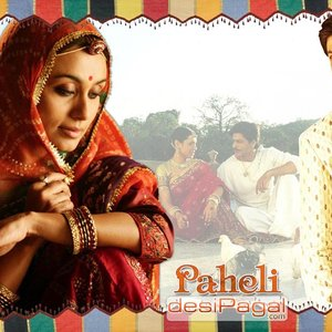 Image for 'Paheli'