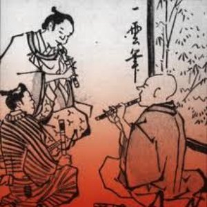 Image for 'Traditional Japanese Music Ensemble'