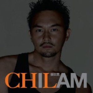 Image for 'I am Chilam'