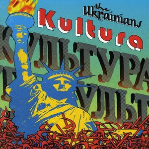 Imagem de 'Kultura'