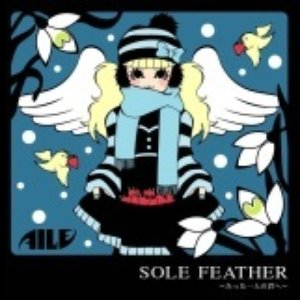 Image for 'SOLE FEATHER ~たった一人の君へ~'