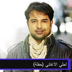 Image for 'صبري ملني'