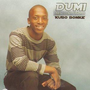 Image for 'Kubo Bonke'
