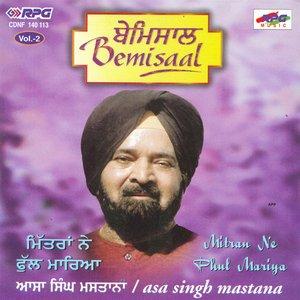 Image for 'Bemosaal-Asa Singh Ma'