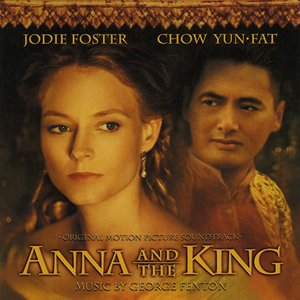 Image for 'Anna and the King'