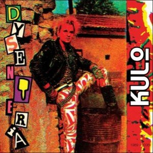 Image for 'Dysenteria'