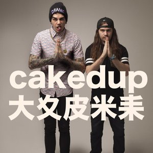 Image for 'Caked Up'
