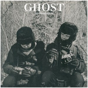 Image pour 'Ghost'