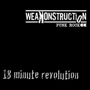 Image for '18 Minute Revolution'