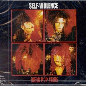 Image for 'SELF VIOLENCE'