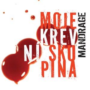 Image for 'Františkovy Lázně'
