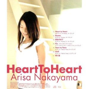 Imagen de 'Nakayama Arisa'