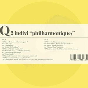 Image for 'Philharmonique;'