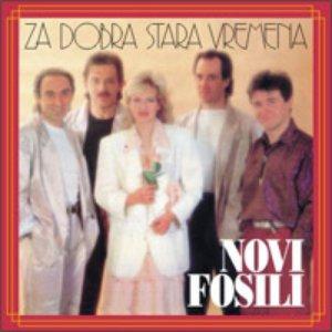 Image for 'Za Dobra Stara Vremena'