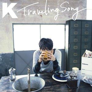 Imagen de 'Traveling Song'