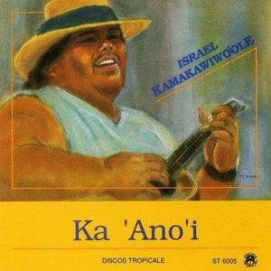 Image for 'Ka ʻAnoʻi'