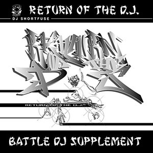 Image pour 'Return of the DJ: Battle DJ Supplement'