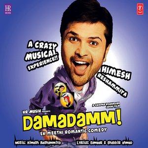 Image for 'Damadamm'