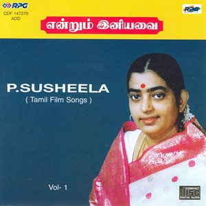 Melody Queen P. Susheela - Tamil Page