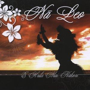 Image for 'I Ola Kakou Na Hawai'i'