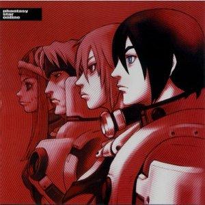 Image for 'Phantasy Star Online OST'