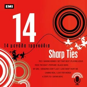 Image for '14 Megala Tragoudia - Sharp Ties'