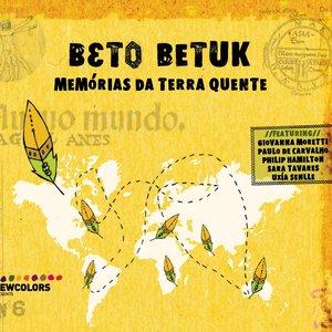 Image for 'Memórias Da Terra Quente'