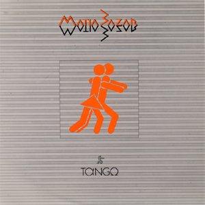 Изображение для 'Tango'