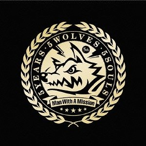 Image for '5 Years ・ 5 Wolves ・ 5 Souls'