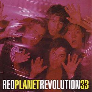 Image for 'Revolution 33'