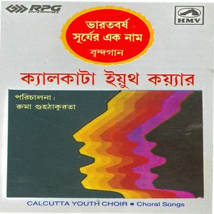 Image for 'Calcutta Youth Choir:Brindagan'