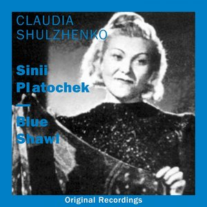 Image for 'Sinii Platochek - Blue Shawl (Original Recordings)'