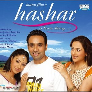 Image for 'Hashar'