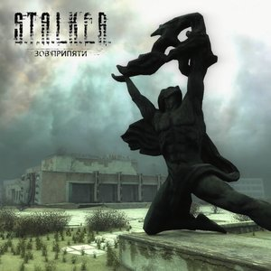 Image for 'S.T.A.L.K.E.R. Call of Pripyat OST'