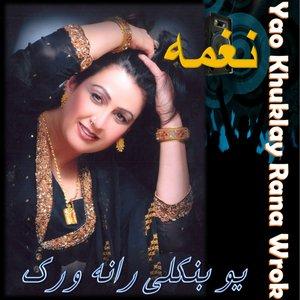 Image for 'Bal Tasweer Raoliga'