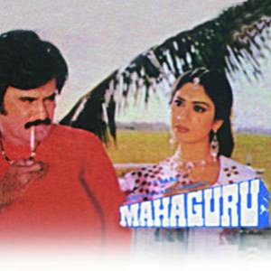 Image for 'Chikni Chikni Kawal Jaisi Teri Jawani (Mahaguru / Soundtrack Version)'