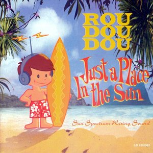 Image for 'Just a Place in the Sun'
