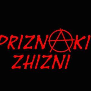 Image for 'Priznaki Zhizni 2008'
