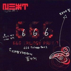 Imagem de '666 Trilogy Part I'