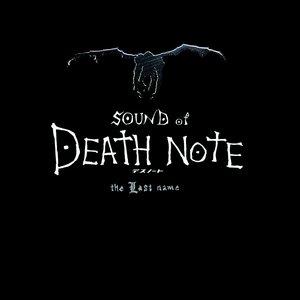 Imagem de 'Sound of Death Note: The Last Name'