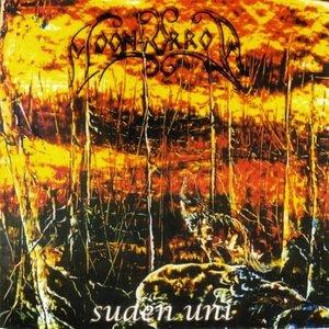 'Suden Uni'の画像
