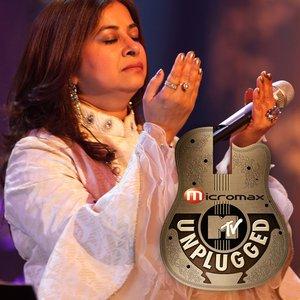 Image for 'Mtv Unplugged - Rekha Bhardwaj (ep4)'