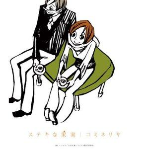 Bild für 'ステキな果実'