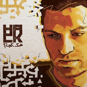 Image for 'Koja'
