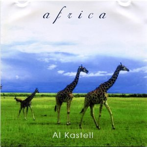 Imagen de 'Africa'