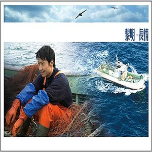 Image for 'Chang Qing'