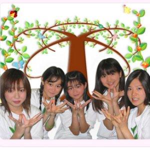 Image for 'ともいき・木を植えたい'